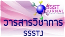 Suan Sunandha Science and Technolgy Journal